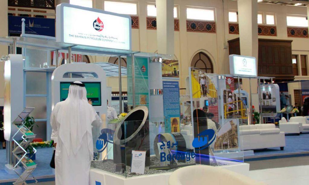 Meos Bahrain Exhibit Area
