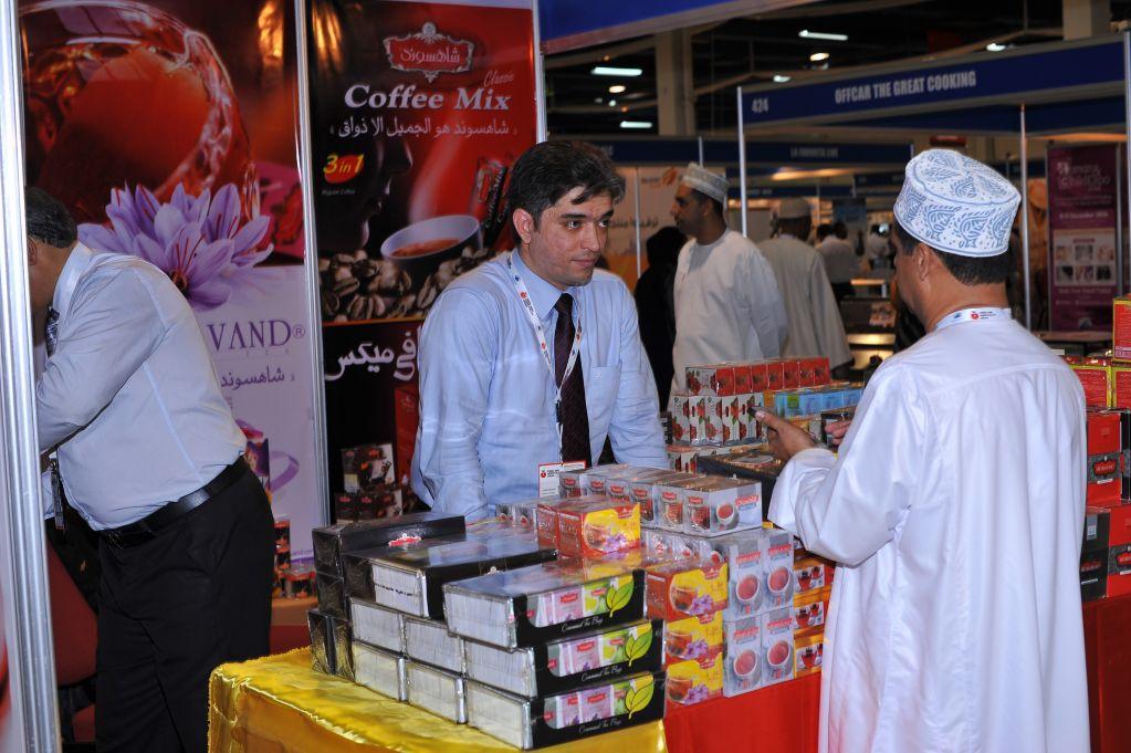 Food Hospitality Tradeshow
