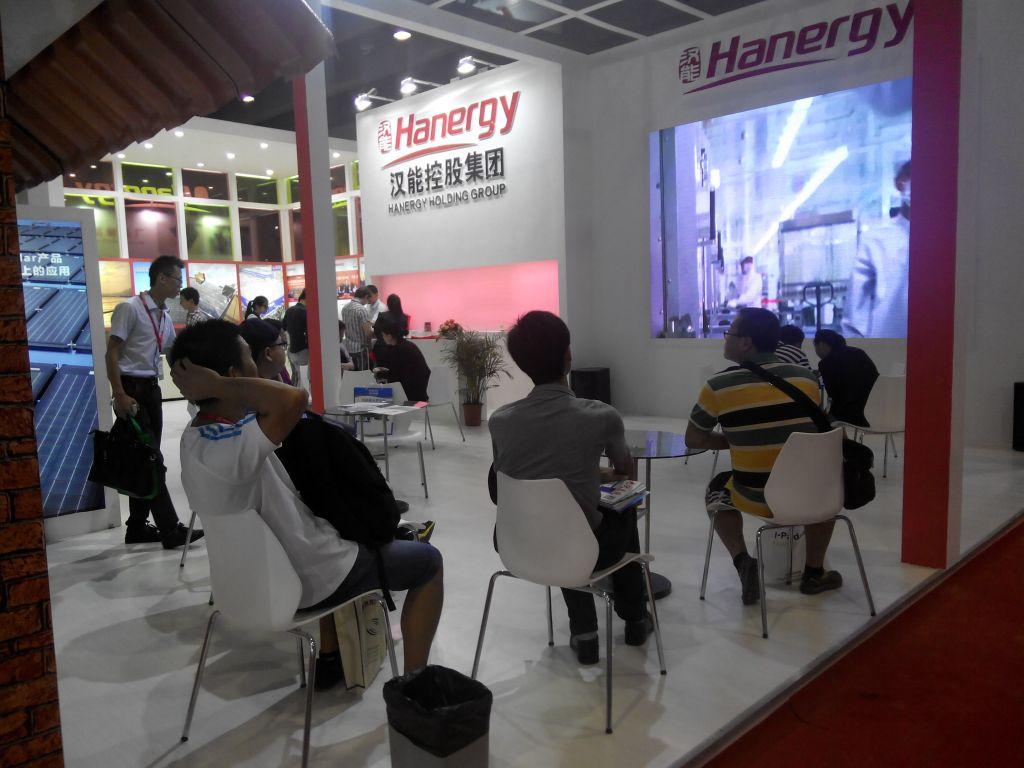 Pv Guangzhou Exhibition 2015