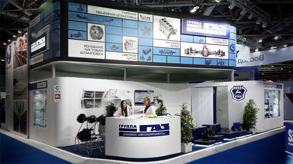 Automechanika Tradeshow