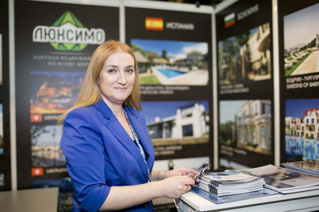 Moscow Propertyshow