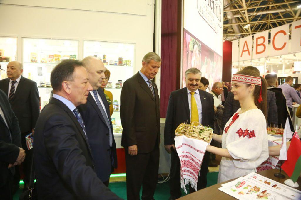 Prodexpo Fair Moscow