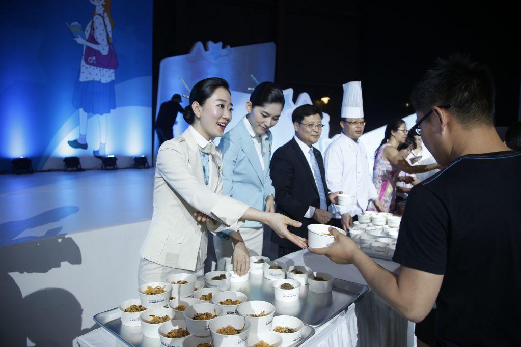 World Travel Catering Fair