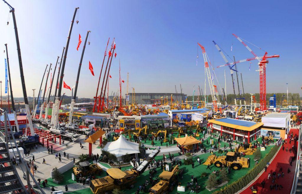 Bauma China Exhibition Exterior