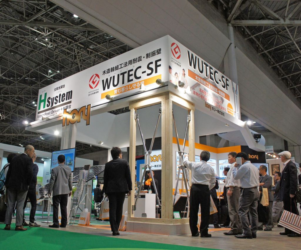 Exhibition Stand Builders In Japan : Home building show the largest exhibition of