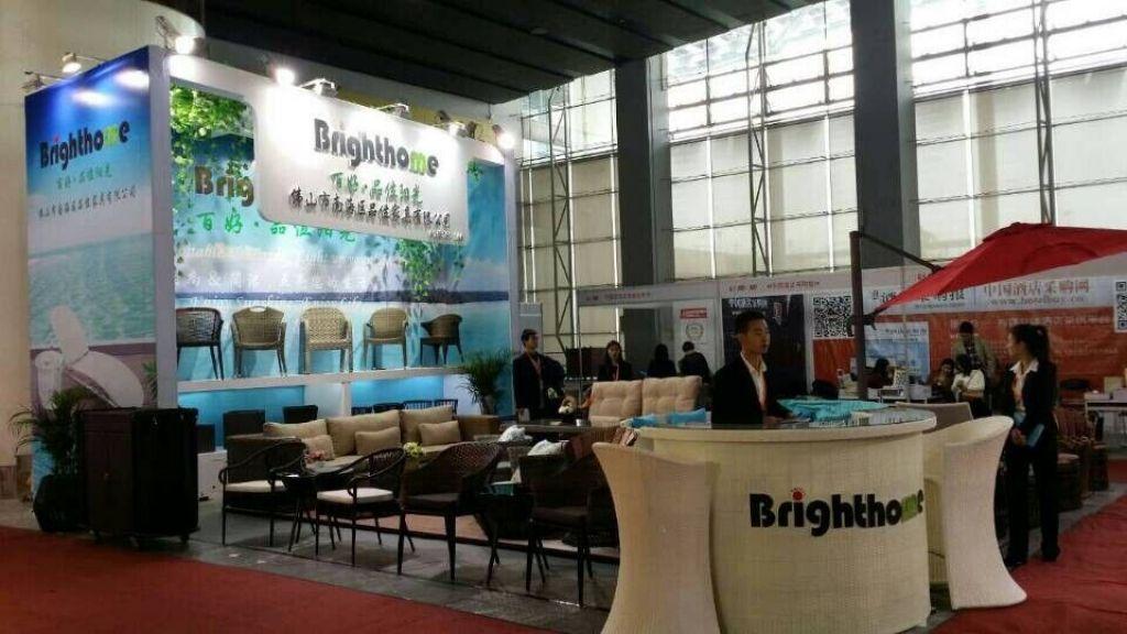 Guangzhou Hosfair Show