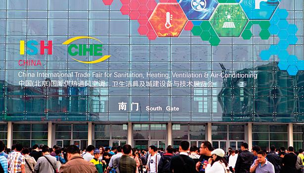 ISH Beijing building