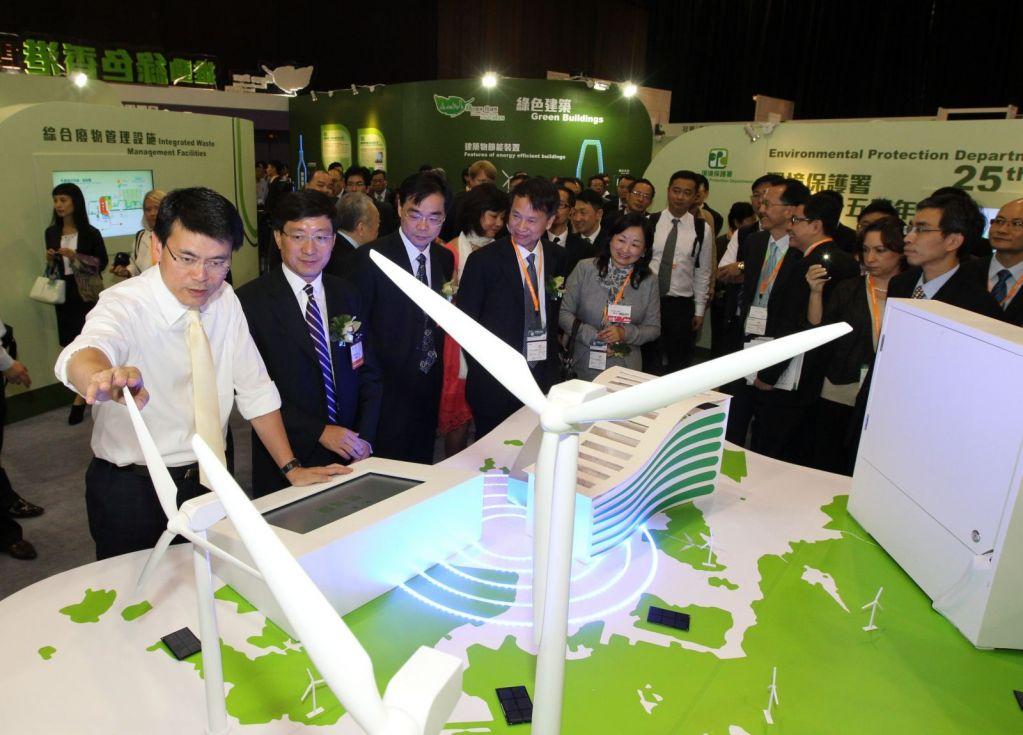 Eco Expo Asia1