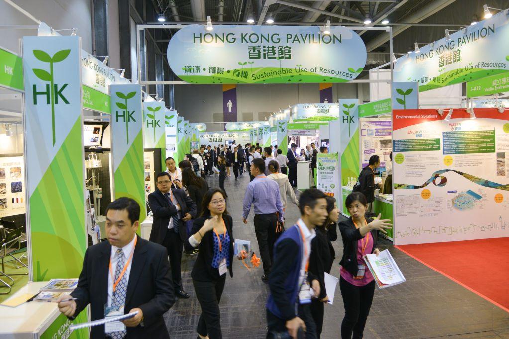 Ecofairasia Hongkong