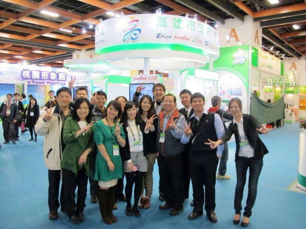 Bioenergy China1