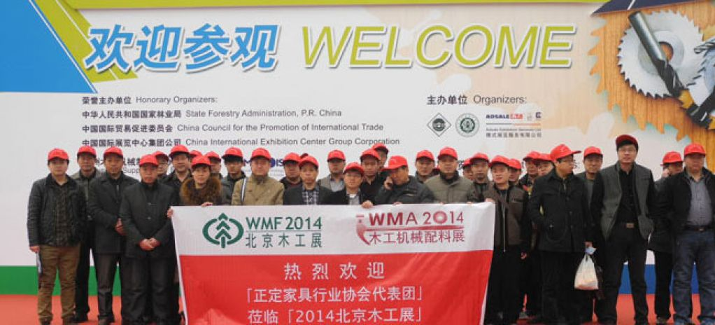 Welcome To Wmf In Beijing