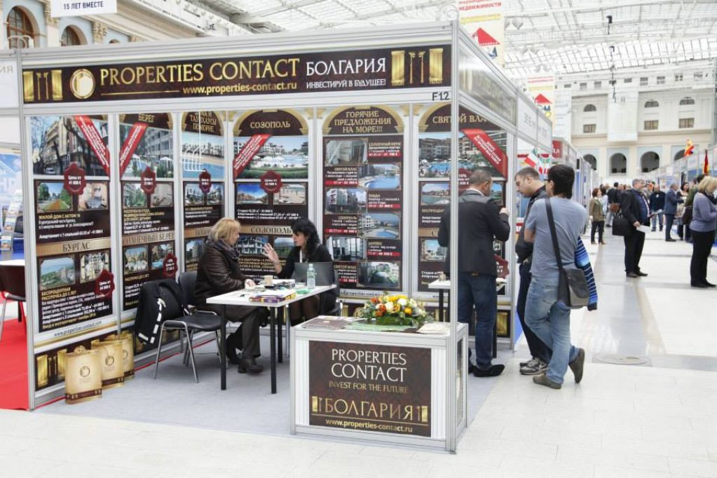 Domexpo 2015 In Moscow Russia