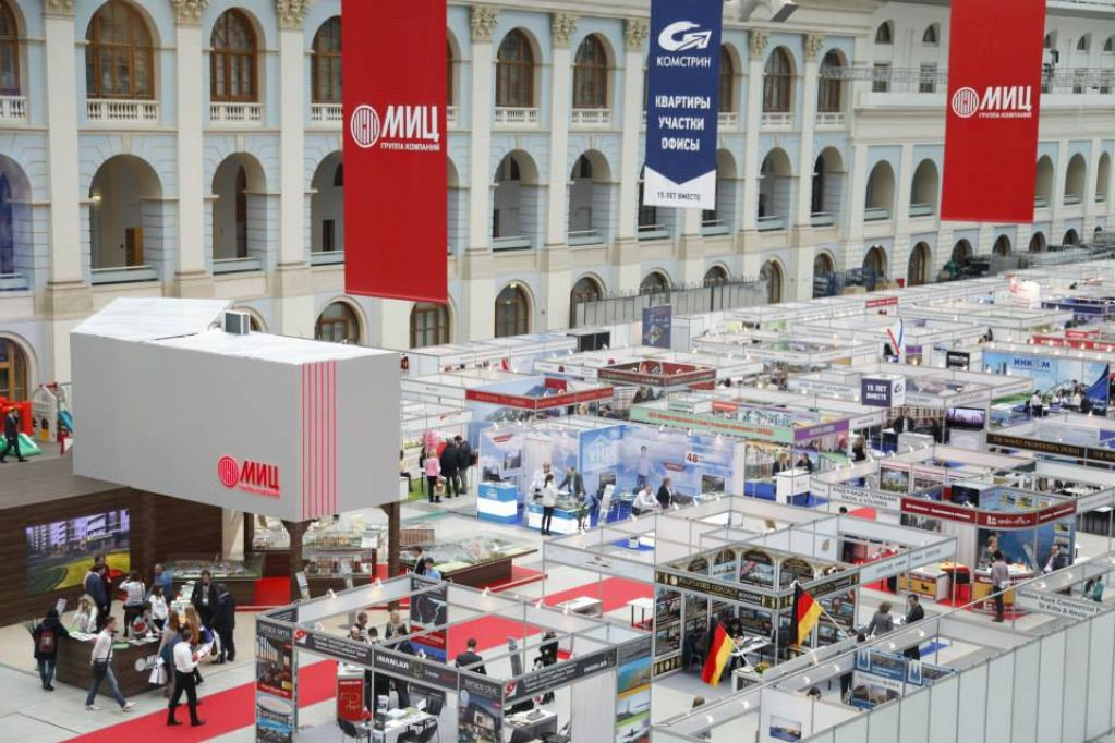 Domexpo Exhibition Area In Moscow