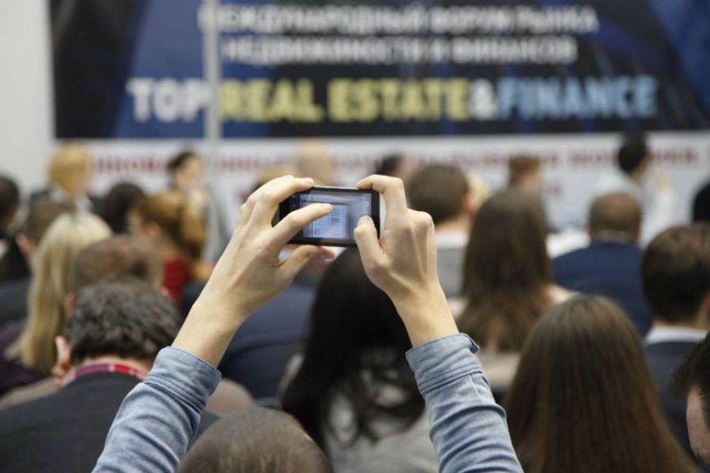 Domexpo Real Estate Exhibition