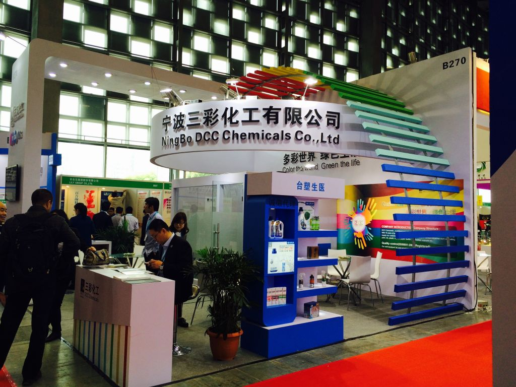 Fabric Exhibition Stand Mixer : Interdye is china s international dye industry pigments