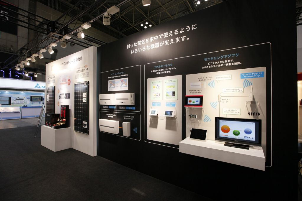 Exhibition Stand Builders In Japan : Pv japan a total photovoltaics event
