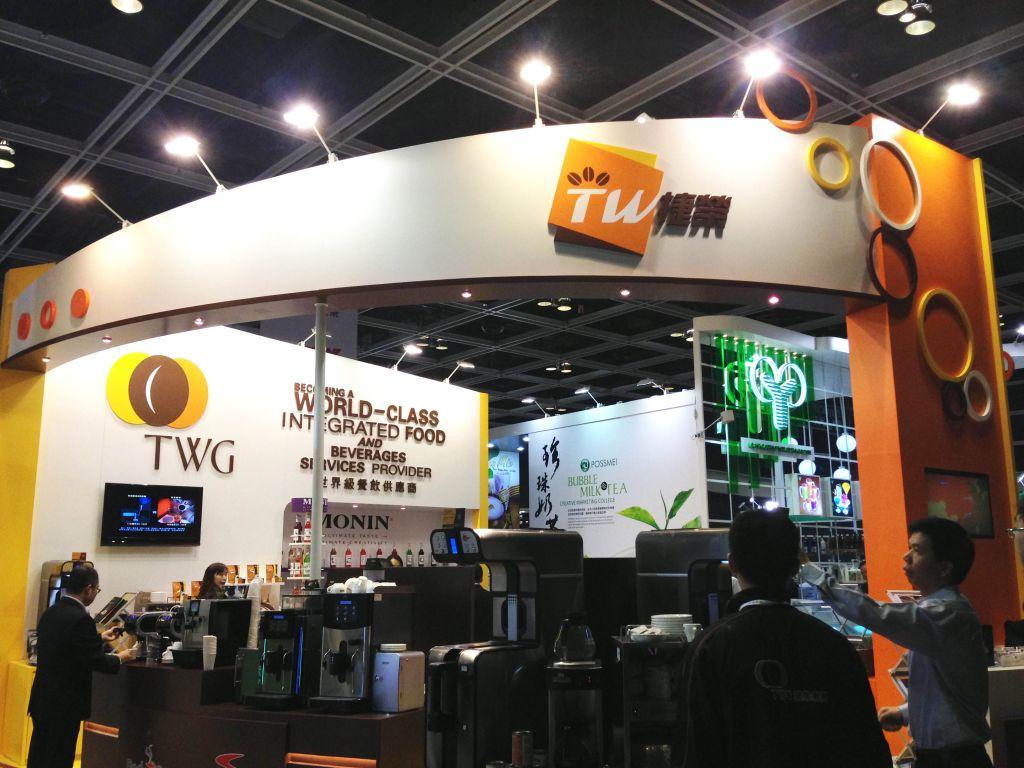Hofex Tradeshow Asia1