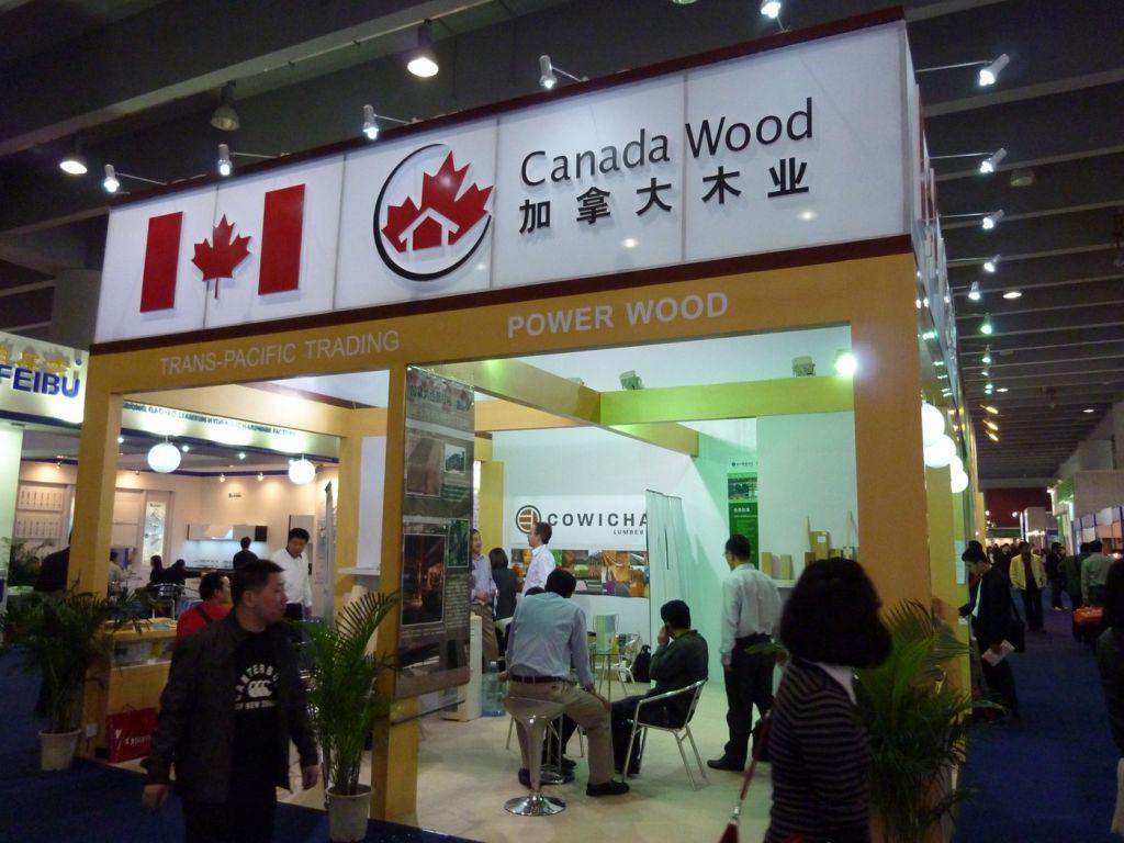 Wood Guangzhou Stand