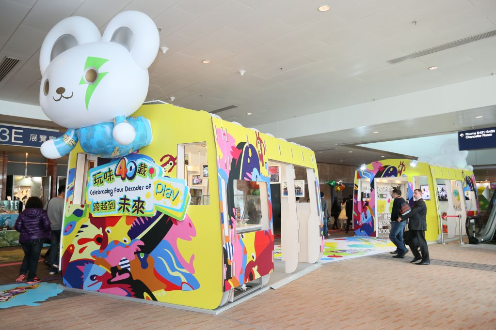 Hongkong Licensing Show Conference1