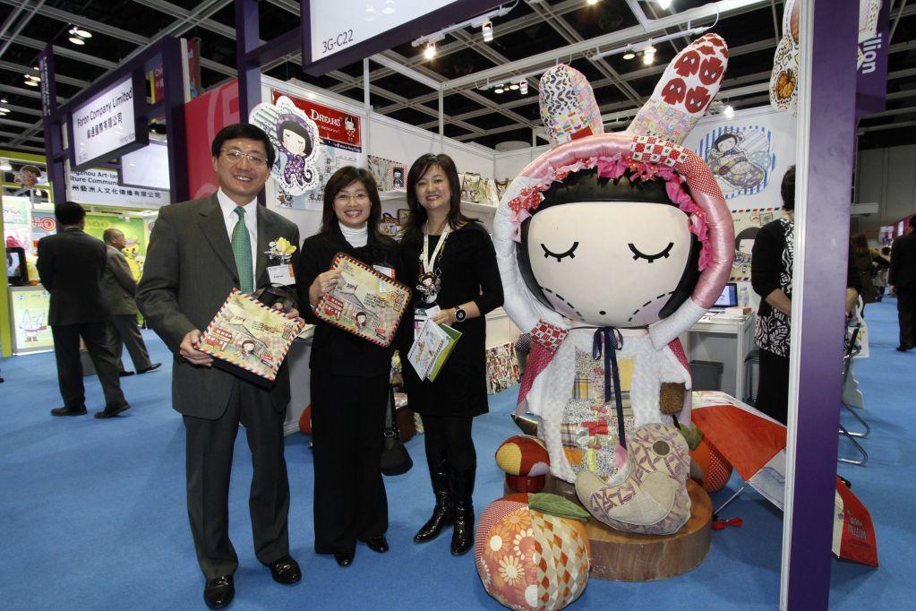 Hongkong Show Conference 1
