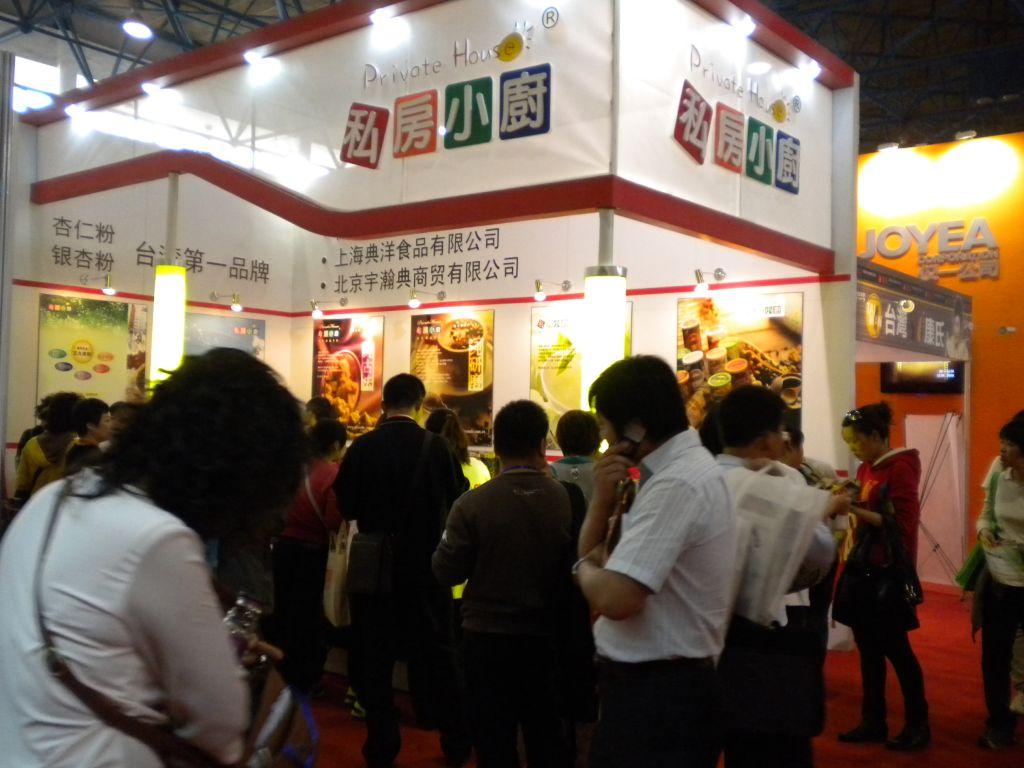 Cihie Beijing 2016