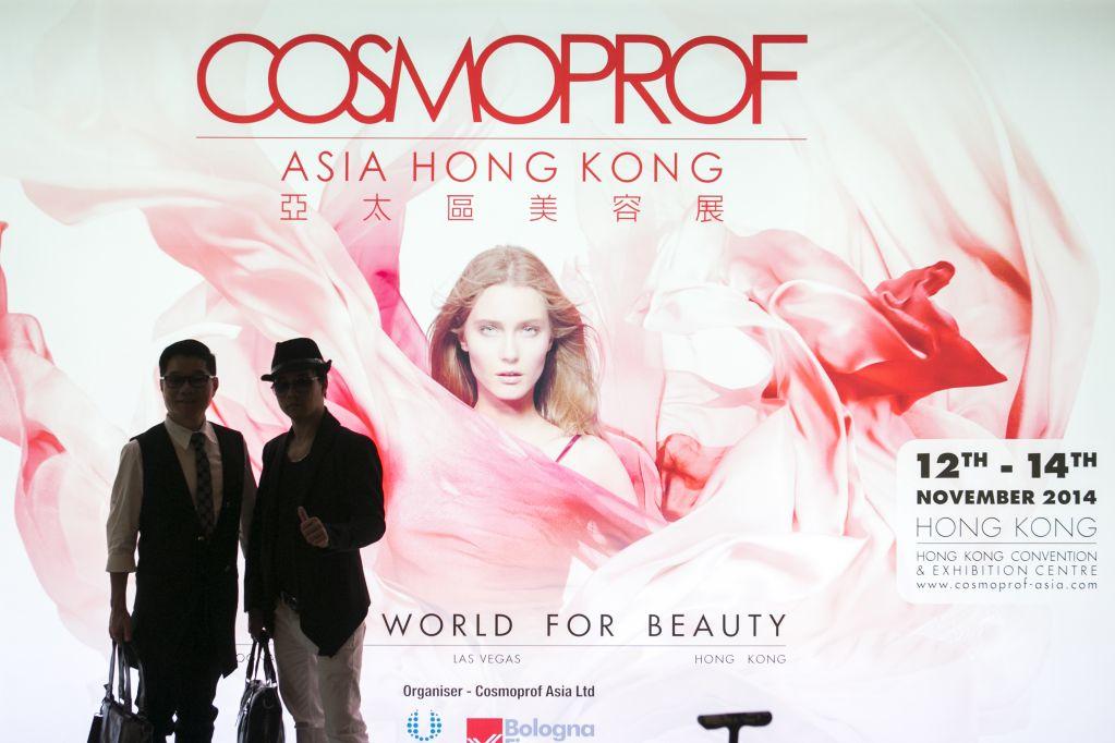 Cosmoprof Asia 20th Anniversary