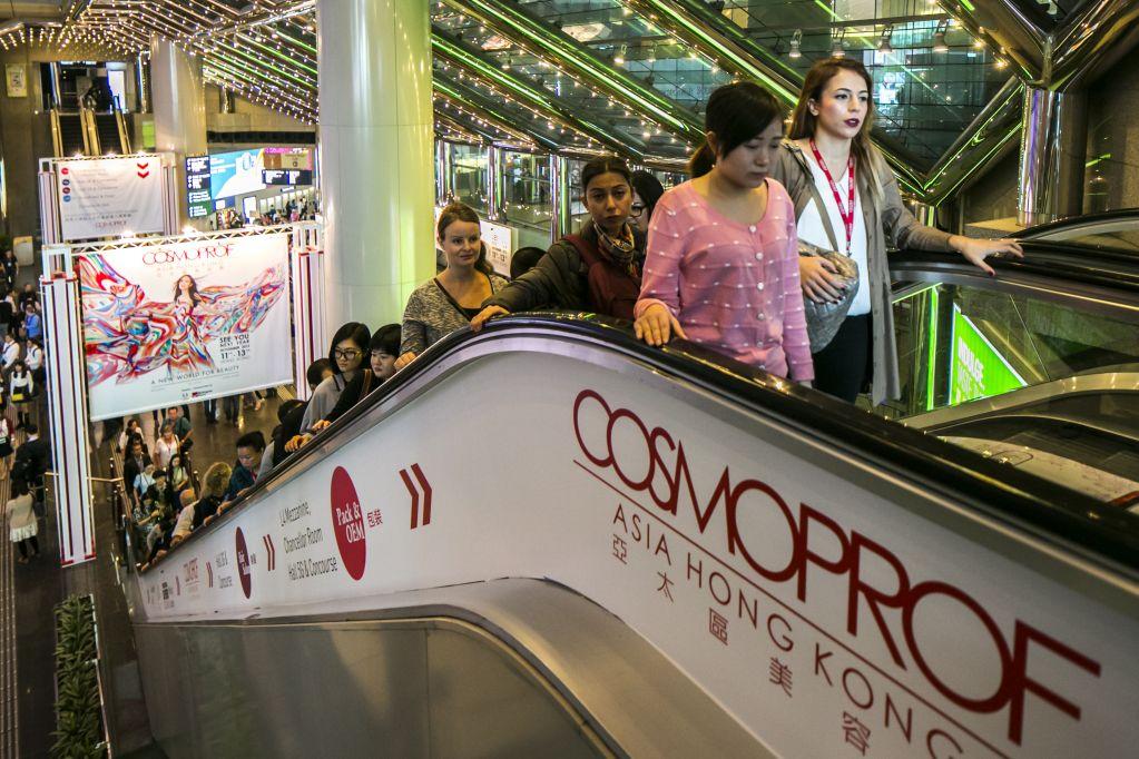 Visit Cosmoprof Asia 2015