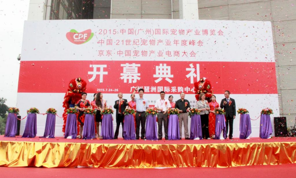 Cpf China 2015