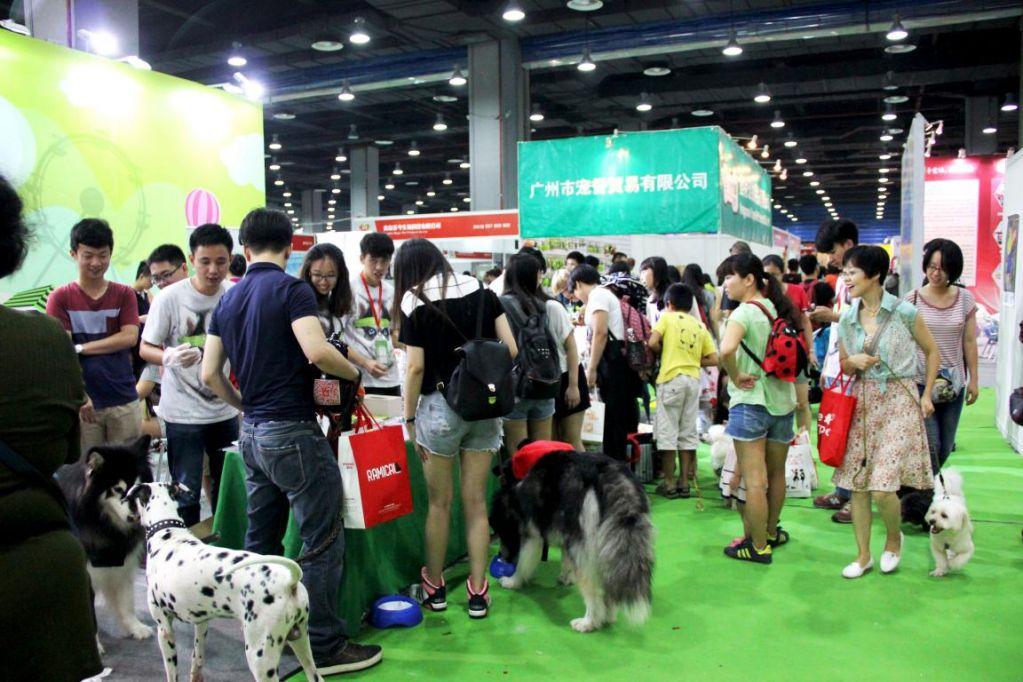 Cpf China In Guangzhou