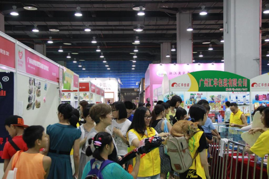 China Internationa Pet Industry Fair Exhibition Area
