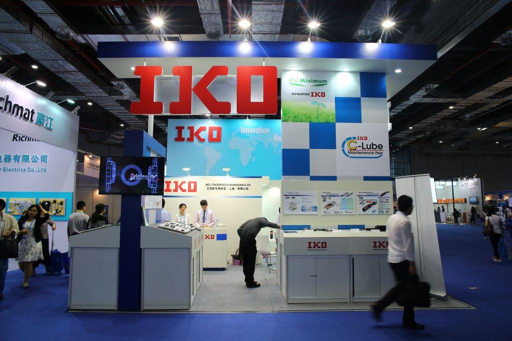 Icmd Stand China2