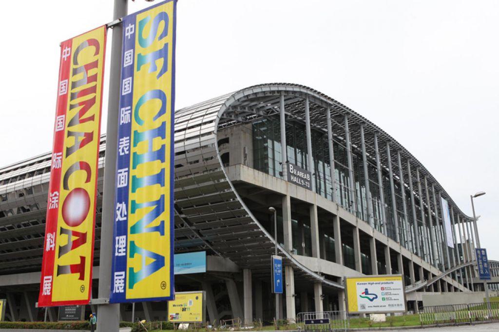 Sfchinapavillon2