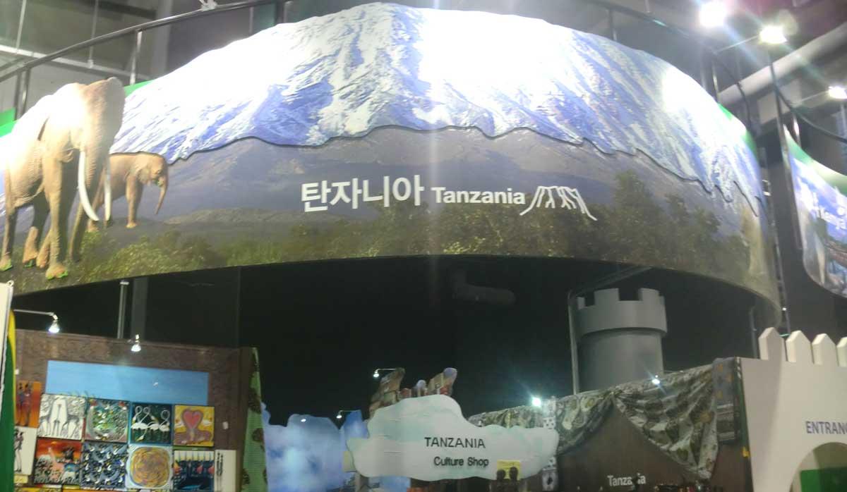 Tanzania Expo
