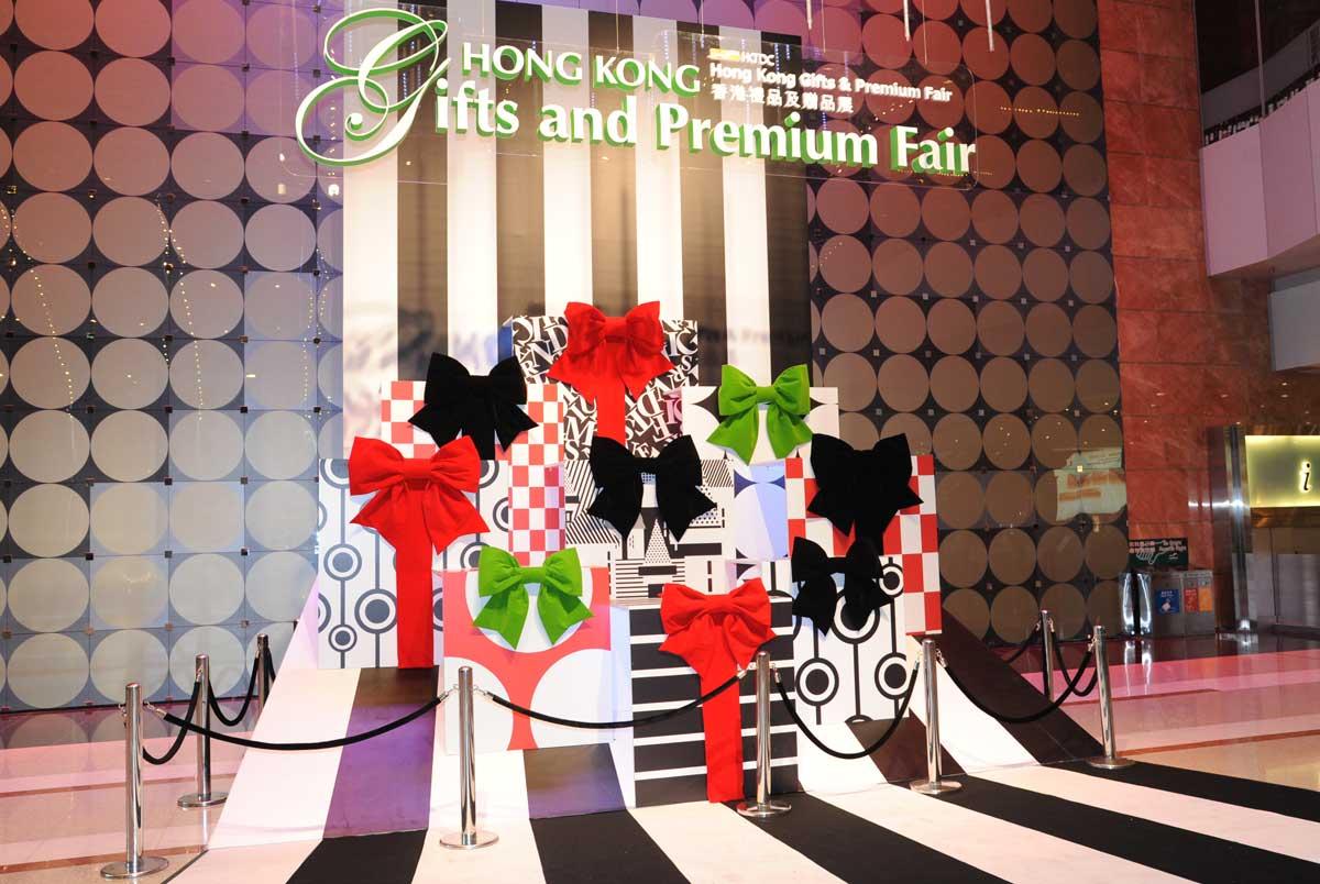 Hktdc Hong Kong Gifts Premium Fair Entrance