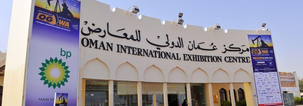 Oman International Exhibition Centre