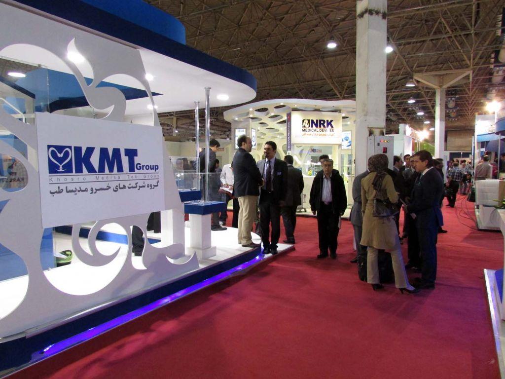 Iran Health International Exhibition