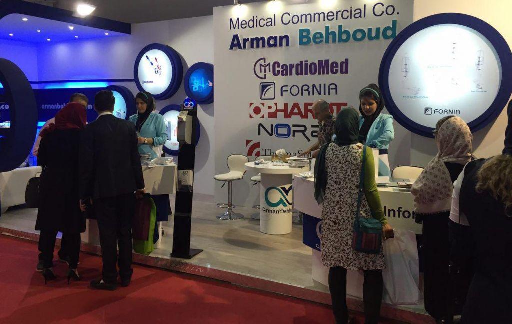 Iran Health International Exhibition Stall