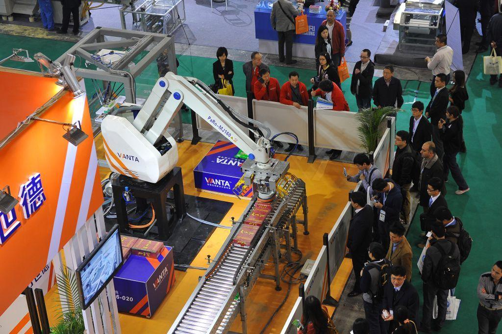 Sino Pack China1