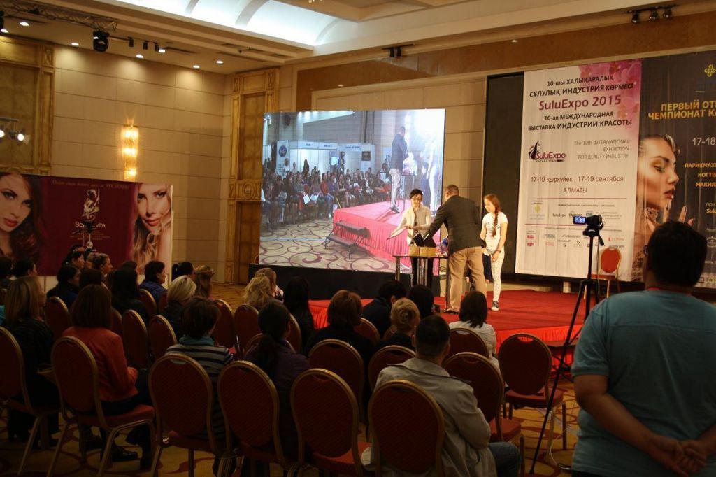 Suluexpo Conference4
