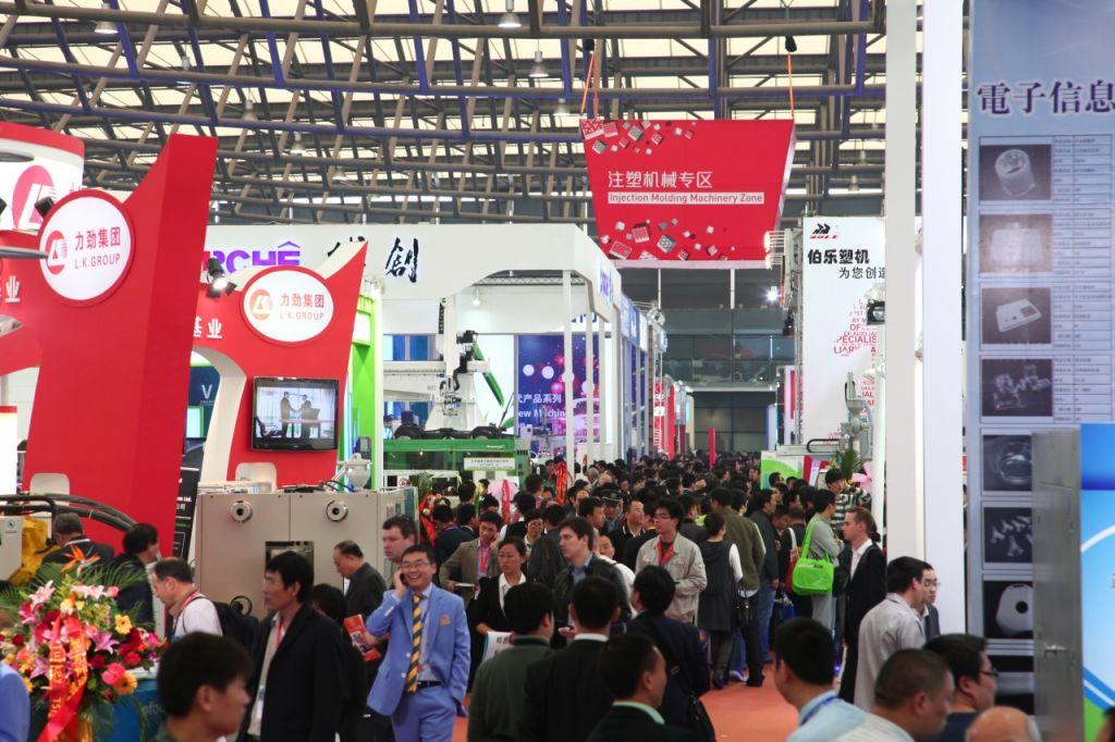 Chinaplast Expo Guangzhou1