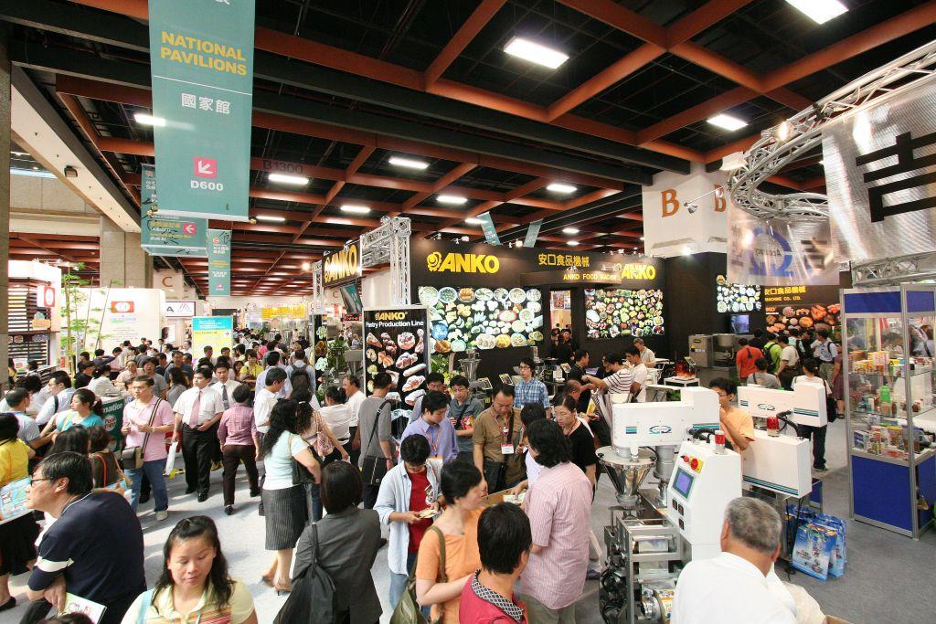 Taipei International Foodshow1halls