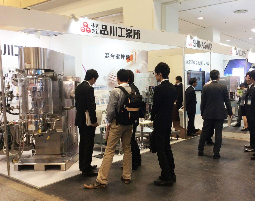 Fabex Stands Halls Japan