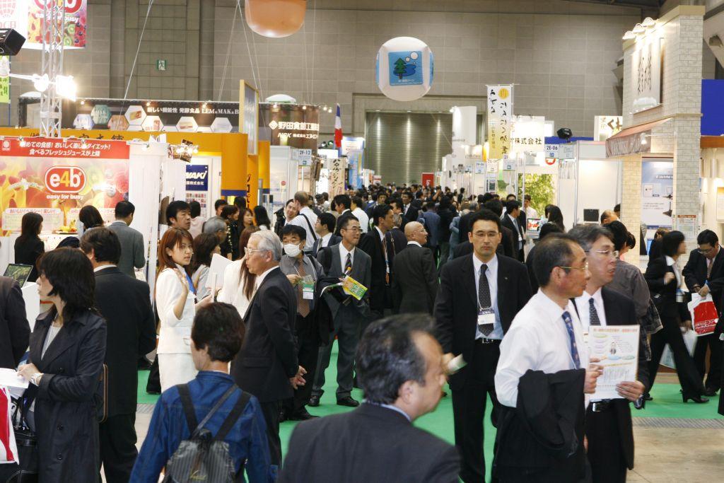 Tokyo Health Industry Show Halls